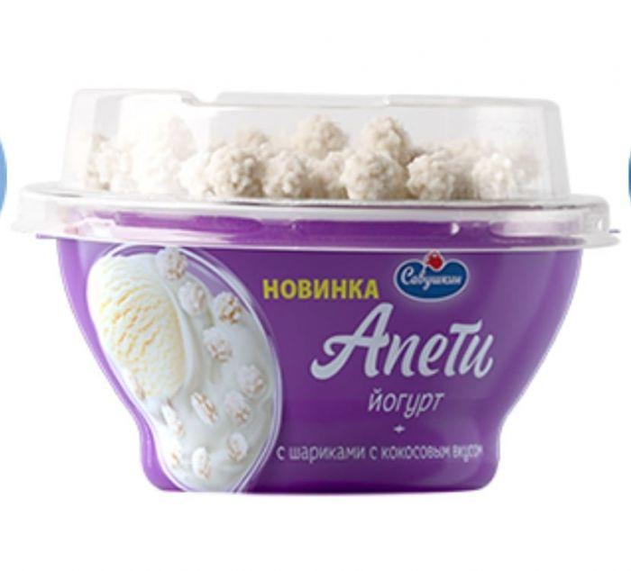 """Yogurt Savushkin """"Apeti"""" 105g"""