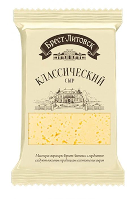 Brest Litovsk (Block) cheese Classic  200g