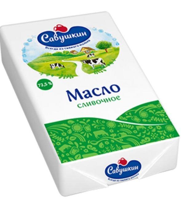 Savushkin butter 72.5% 160g
