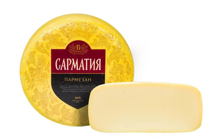 weight cheese Parmesan  1kg-12.50kg