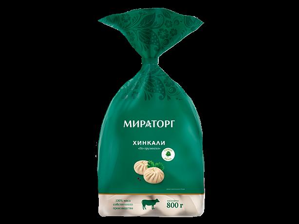 Miratorg Dumplings Halal  Hinkali  800g (beef)