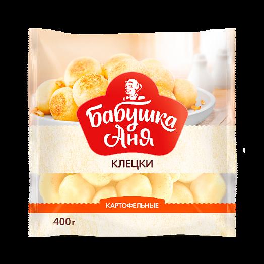 """""""Grandma Anya""""  Kletski (potato balls) 400g"""