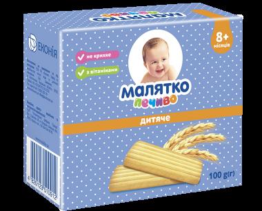Malyatko biscuits Honey  100g
