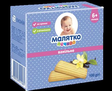 Malyatko biscuits Vanilla  100g