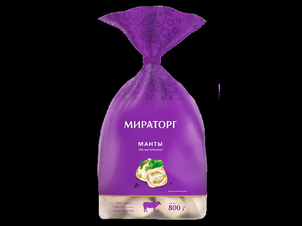 Miratorg Dumplings Halal Manti 800g (beef)