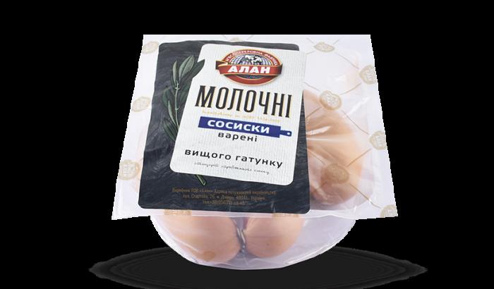 Alan boiled Sausages  Molochnye 500g
