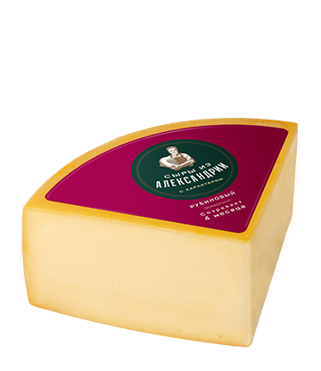Weight Cheese Hard From Alexandria,Ruby/50-65%, 1kg-10.90jd