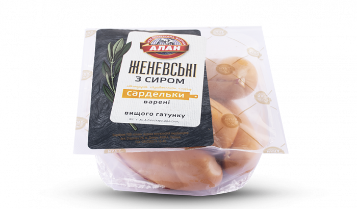 Alan boiled Sausages  Jenevskie with cheese 500g  (Pork + chicken + beef)